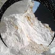 盛朗白石-精选矿源
